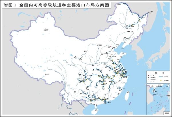 Q: Là một người Trung Quốc, bạn nghĩ gì về tương lai của nền kinh tế Việt Nam so với các nước Đông Nam Á khác? 22