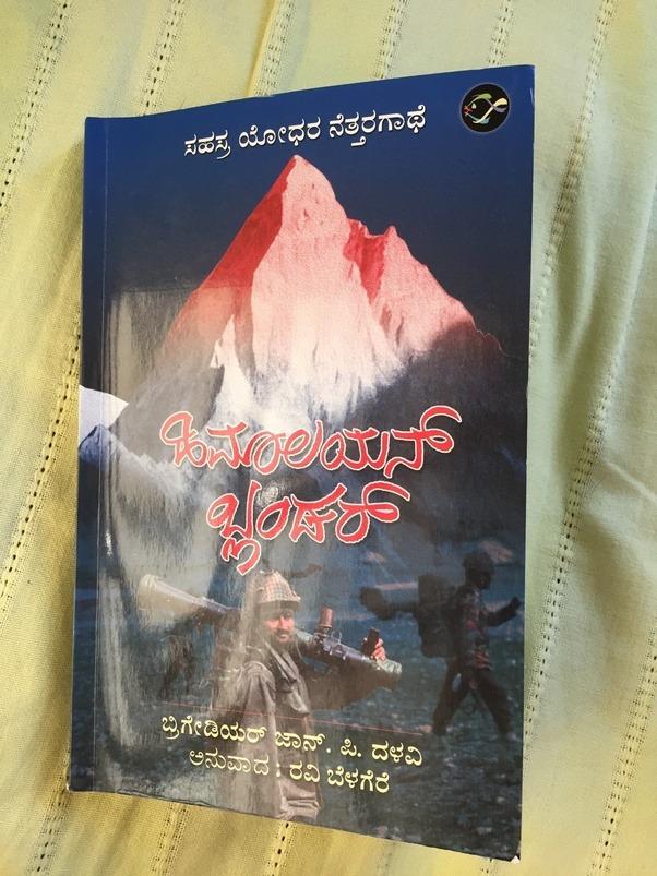the monk who sold his ferrari kannada pdf