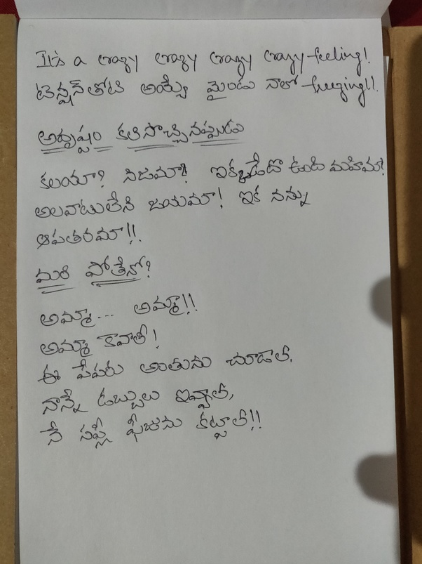 What does your Telugu handwriting look like? - Quora