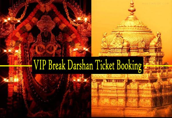 How to book Brake Darshan online for Tirupati - Quora