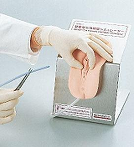 into Fetish large penis inserting medical object