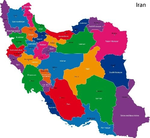 Where Is Esfahan Quora - Where is tehran