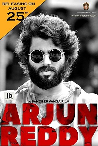 Where can I download English subtitles for the Telugu movie 'Arjun