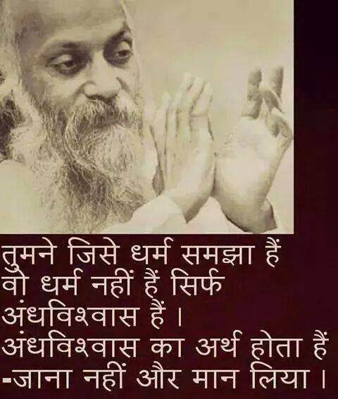 Was Osho Genuine Or Did He Mislead People Quora
