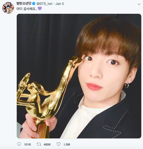 Why does Jungkook seem so fake and arrogant? - Quora