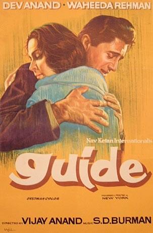 Teesri Manzil In Hindi Movie Download