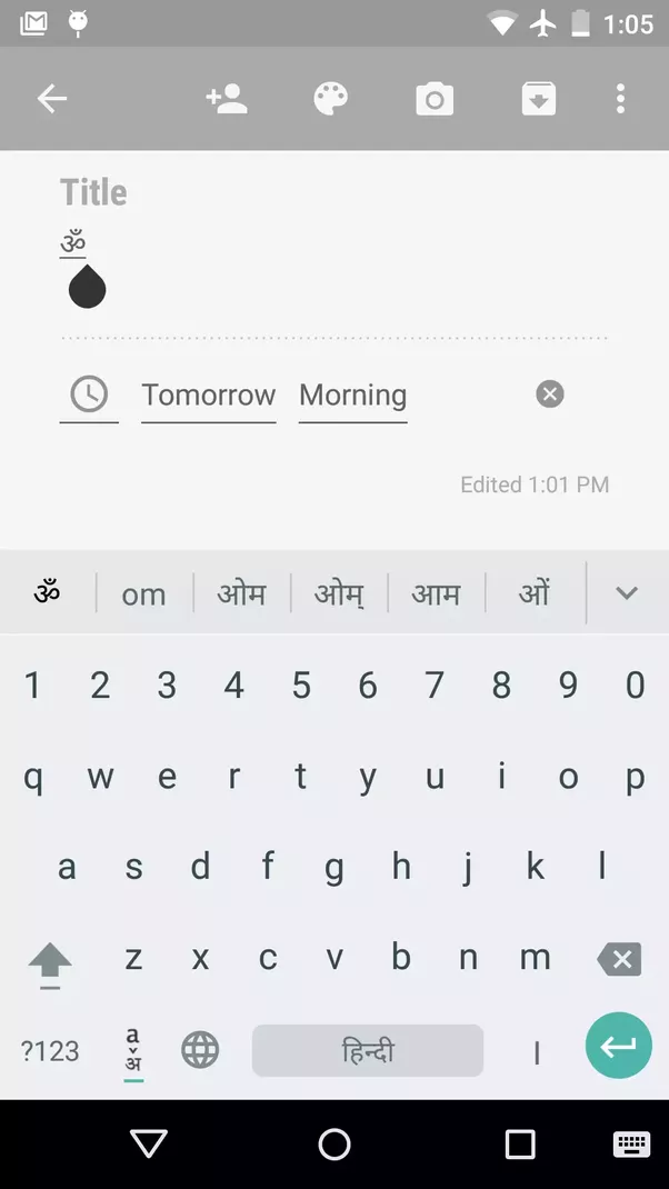 How To Write Om In Hindi By Typing On An Android Keyboard For