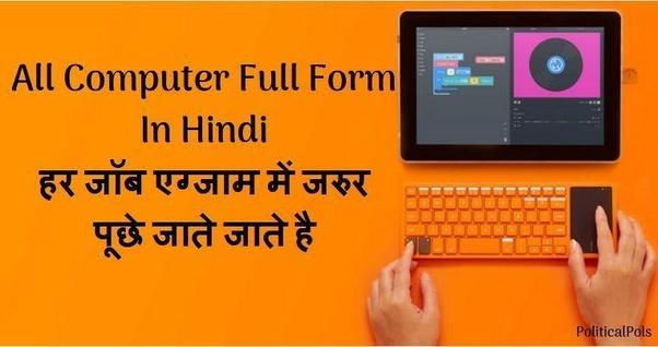Full Form Dictionary Pdf