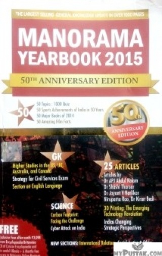 Yearbook 2013 pdf mathrubhumi