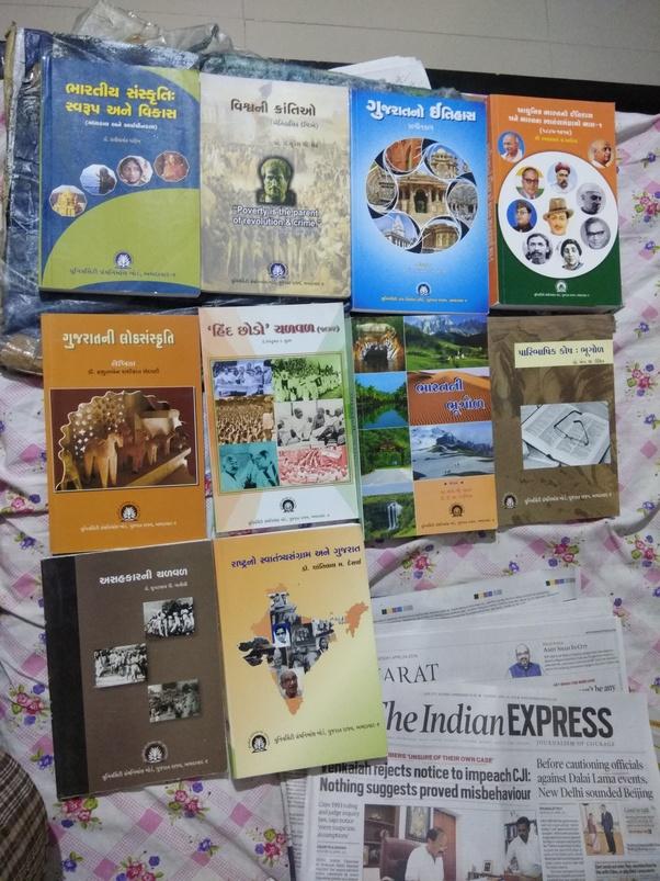Gujarati Pdf File Maru Gujarat.com