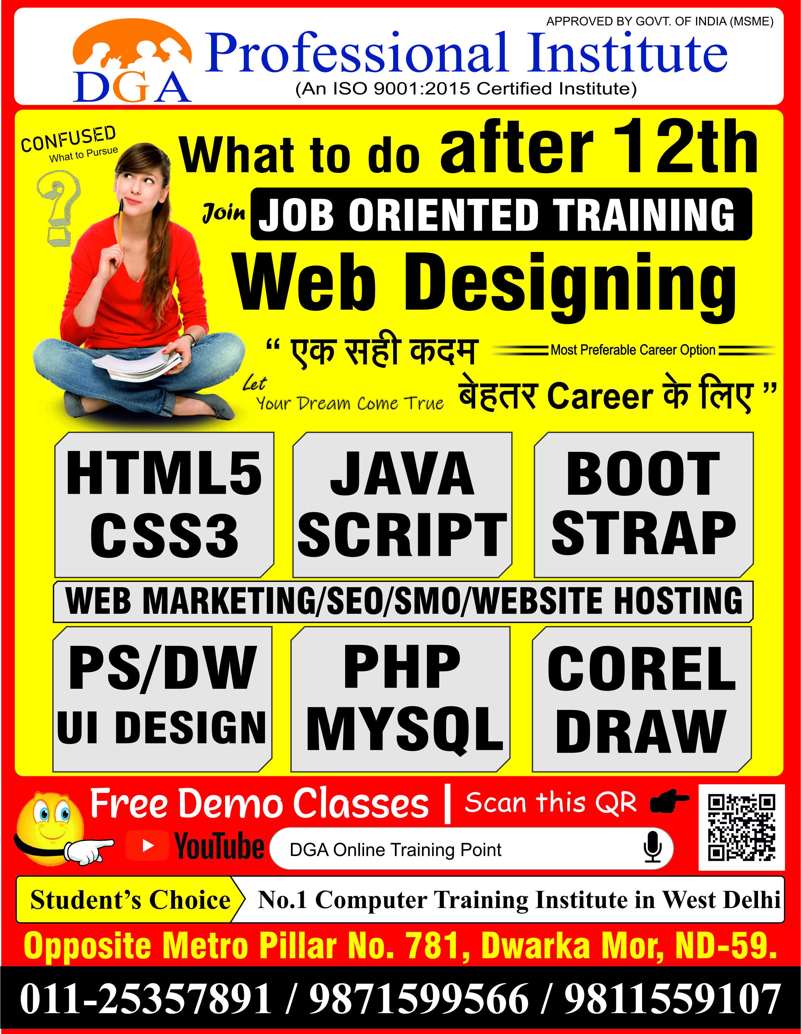 Which is the best computer training institute in Delhi? - Quora