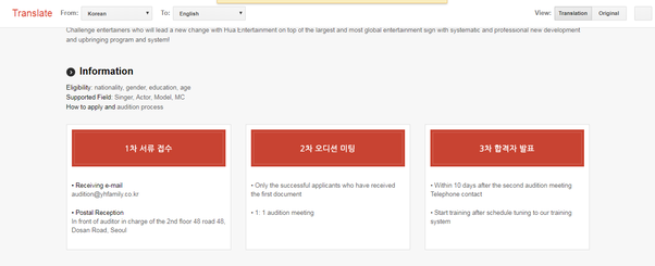 What is the Yuehua Entertainment online audition website? - Quora