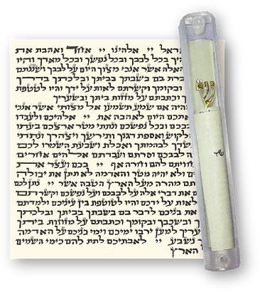 What is written inside Mezuzah? What is written on the ...