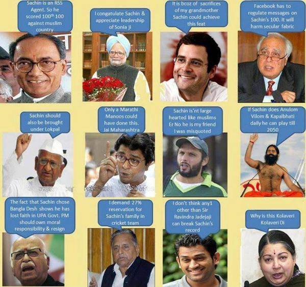 What are the best memes about Indian politics? - Quora