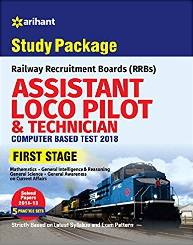 Which is the best book recommended for RRB ALP and