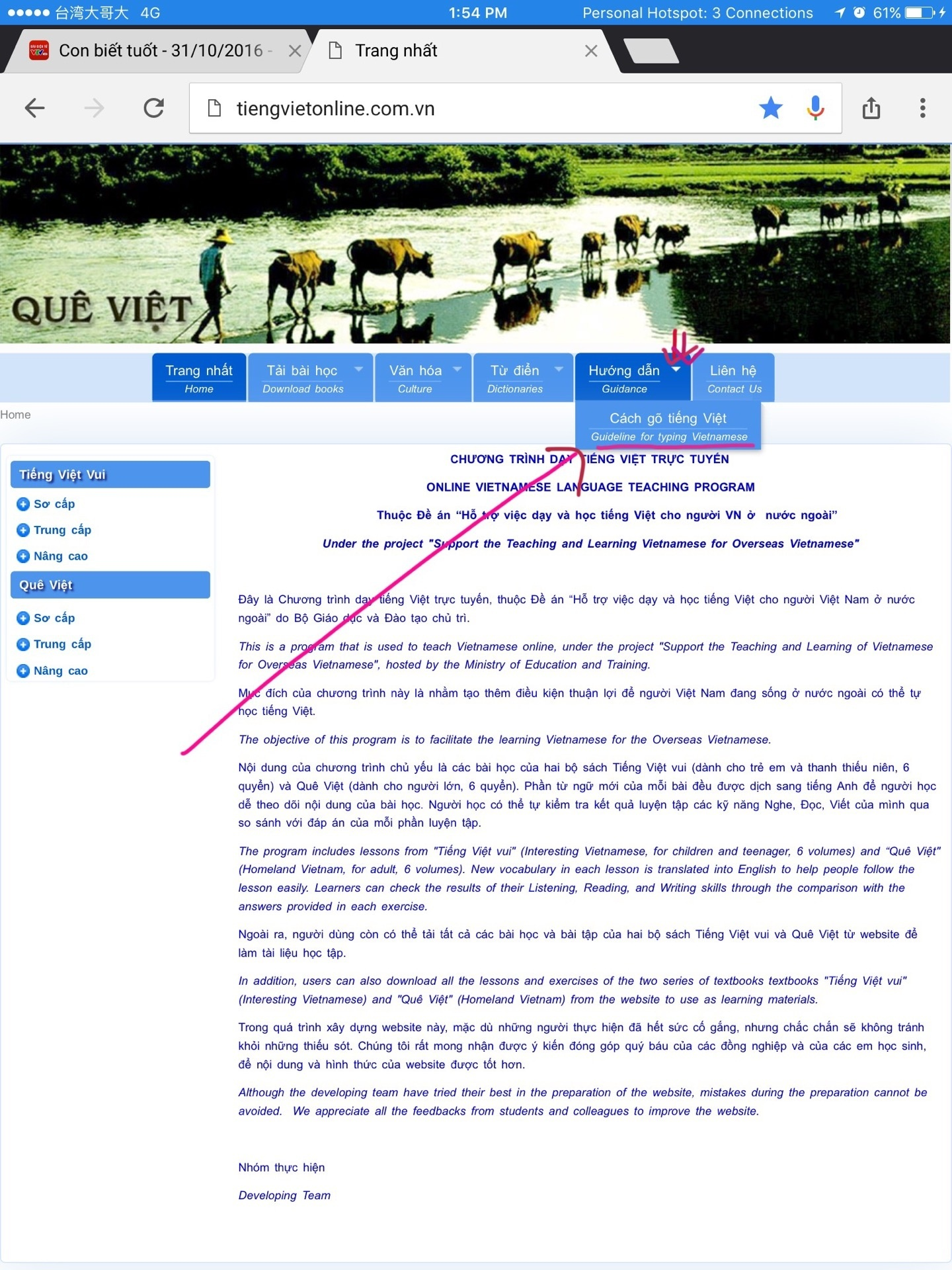 How to type Vietnamese diacritics on Multiling O Keyboard