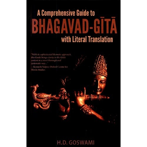 Which Bhagavad Gita book should I read? - Quora