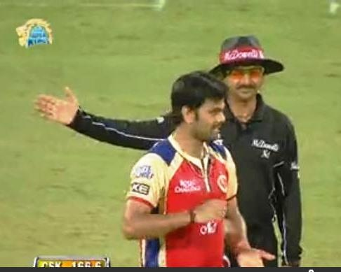 What is wrong with RCB? - Quora