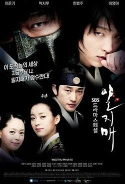 Could you recommend some Korean drama with a sad/bittersweet ending