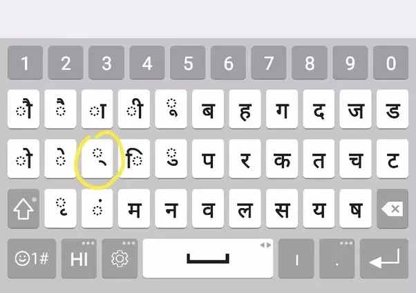 How to type Hindi half letters on mobile keyboards Quora
