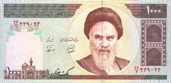 At The Beginning Of Iran S Ic Revolution These Notes Were Started To Be Printed That Time Its Worth Was Equal 10 Us Dollars On Average