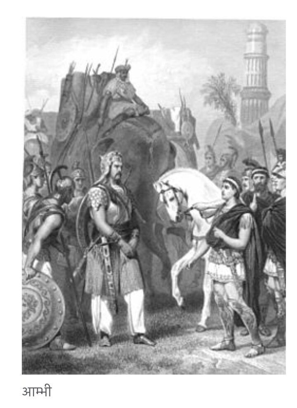 Was the Indian King Porus defeated by Alexander the Great