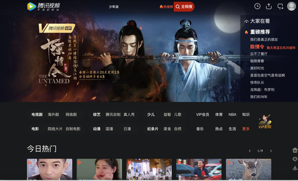 How to watch LeTV, iQiyi, QQ Video, Sohu, PPTV and Baidu Video outside of China