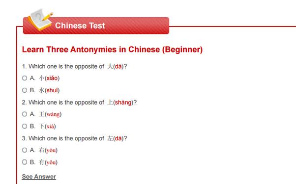 What Is Mandarin Chinese Pinyin?