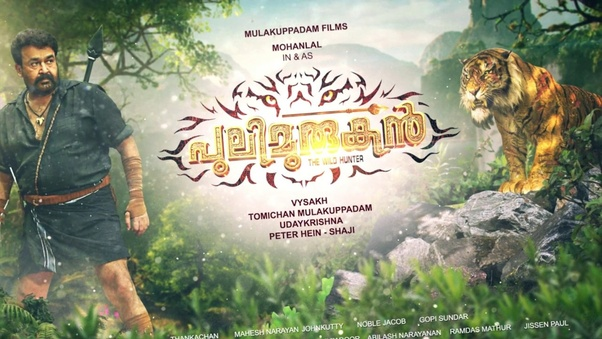 Which malyalam movies are good to start with? - Quora