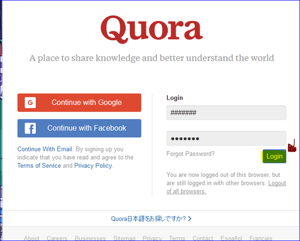 how to delete my profile in quora.com