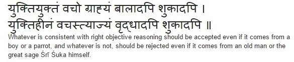 What is the most insightful poem you came across in Sanskrit