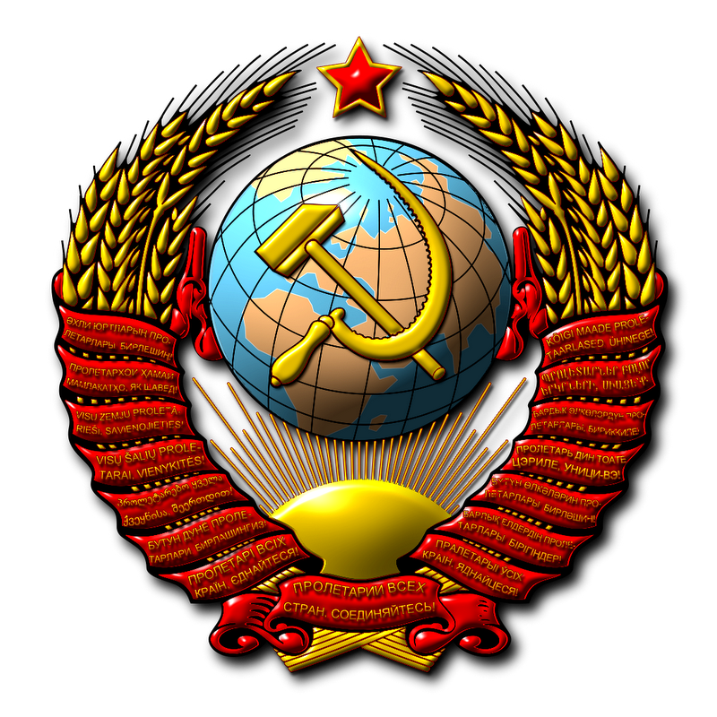 Do you know the Soviet National Anthem in English? - Quora