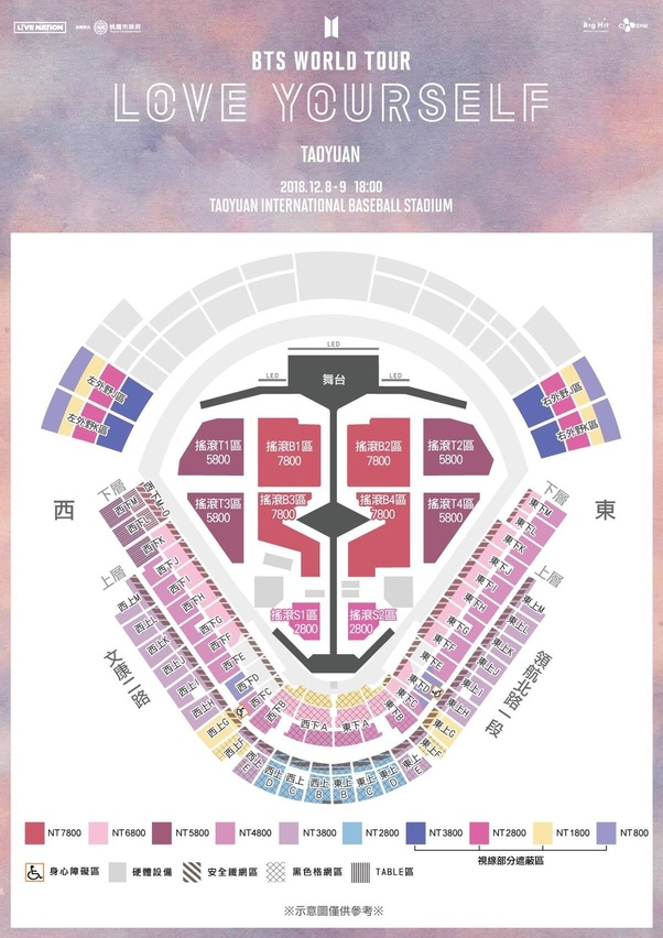 How much does a ticket to a BTS concert cost in your country