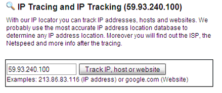 how to find location through ip address