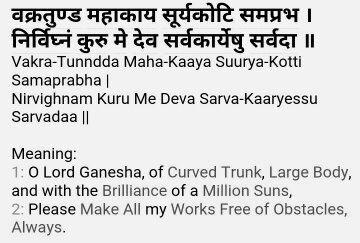 tieschowbuy • Blog Archive • Veda mantras in telugu pdf
