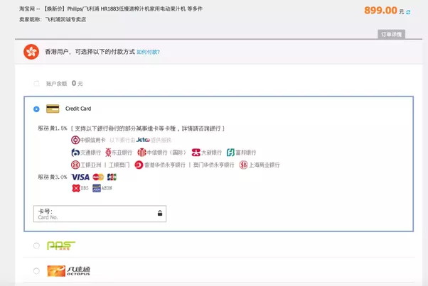 What is the best way for someone in the us to order a gift online you do have to knowor find someone who can help some chinese to place the order if you dont try google translate which should be good enough in terms negle Choice Image