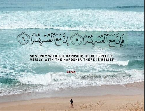 Which Quranic verse inspired you to become a Muslim? - Quora