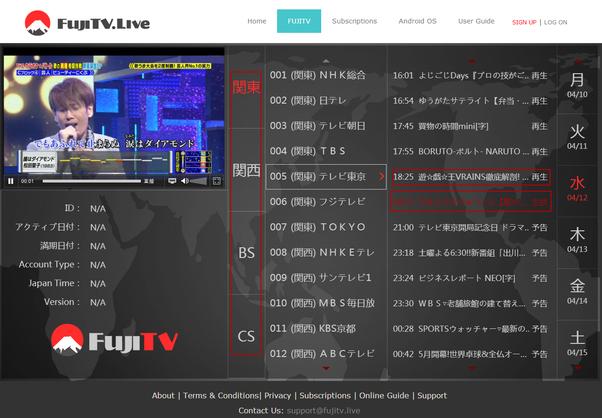 Watch japanese tv live