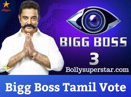 How to vote for a Bigg Boss Tamil 2 contestant using Hotstar