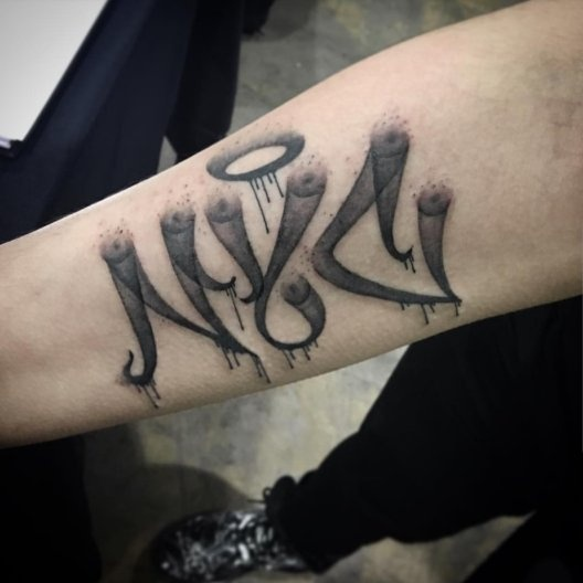 be9656b68 I love it so much and plan for it to be the only tattoo on that inside  forearm.