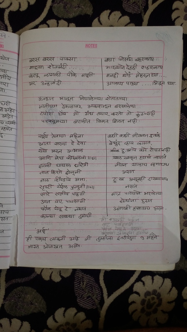 which are the sources that can be used to learn marathi