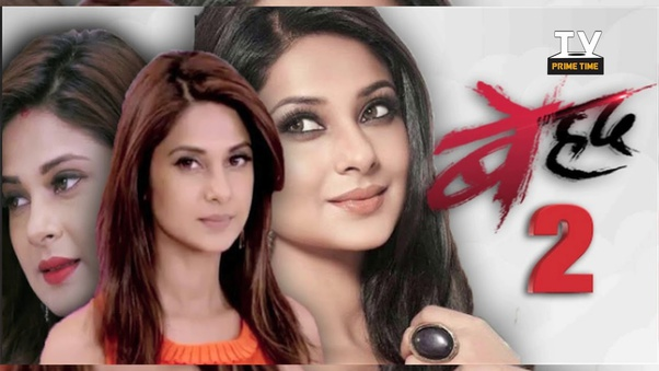 What is your review of the Hindi TV show Beyhadh 2 ...
