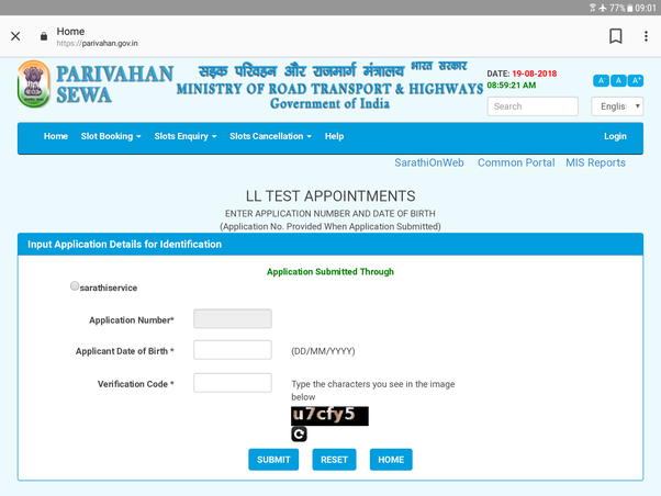 Is there any way to check the status of my license by name and date