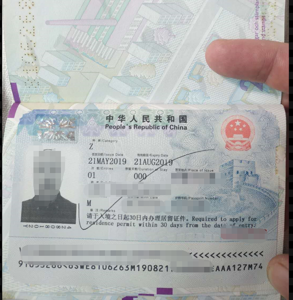 How Long Does It Usually Take To Get A Chinese Work Z Visa Quora
