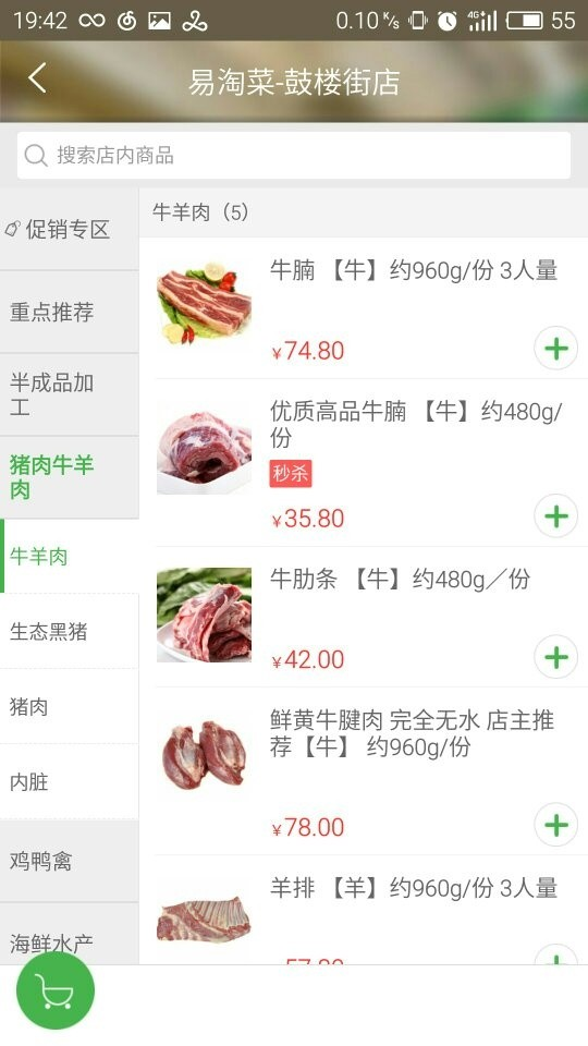 In china are there any food and recipe delivery services like hello in china are there any food and recipe delivery services like hello fresh and blue apron forumfinder Gallery