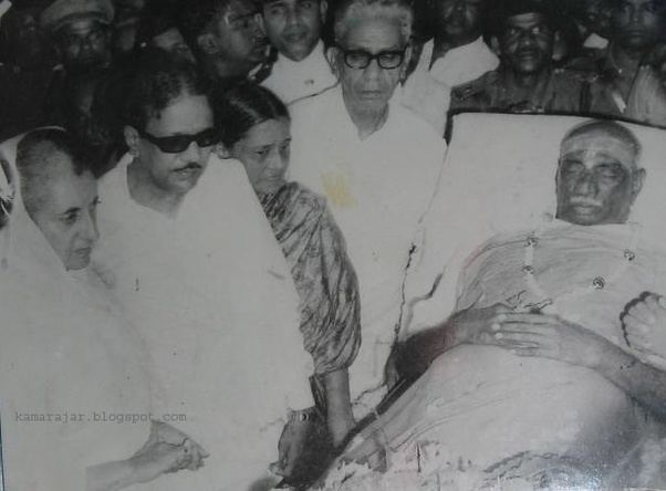 Image result for Kamarajar death