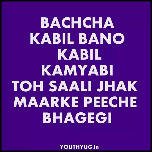 What are the most inspirational dialogs from bollywood for Kabil bano kamyabi
