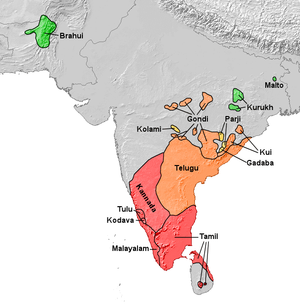 Dravidian Languages Wikipedia - Which language is spoken by maximum in world