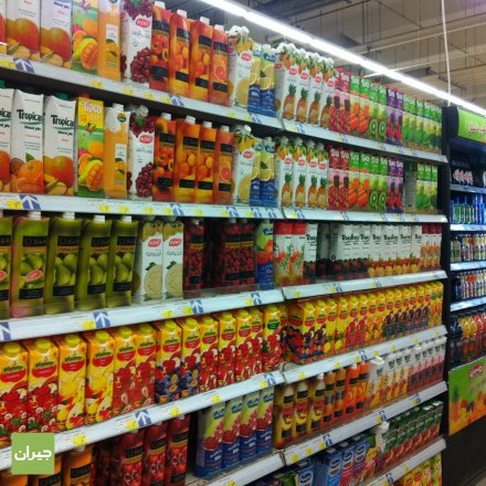 Drinks/sodas for weight loss