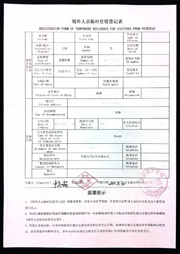 what are the permits needed for a foreigner to work in